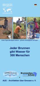 Titel Brunnenbauschule dt