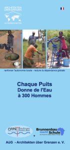 Titel Brunnenbauschule fr